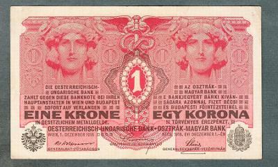 1 koruna 1916 serie 1217 bez přetisku stav 0