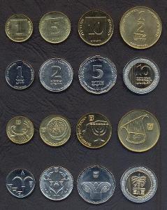 IZRAEL KOMPLETNI SADA MINCI  1+5+10 Ag +1/2+1+2+5+10 New Sheqalim UNC