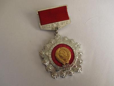 Vojenský odznak 1922 - 1972 50 let CCCP