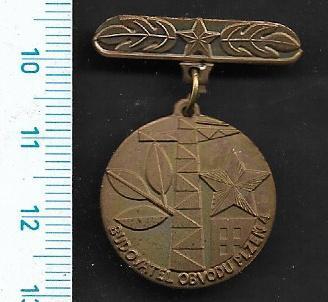 Odznak - Budovatel obvodu Plzeň 4 - bronzový stupeň /FA-VK.69