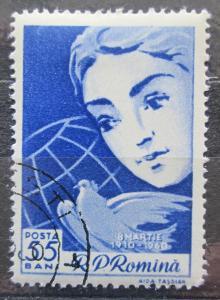 Rumunsko 1960 Mezinárodní den žen Mi# 1839 1891