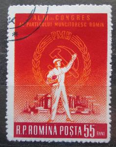 Rumunsko 1960 Sjezd komunistické strany Mi# 1868 1891