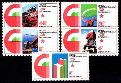 Maďarsko 1975 Výročí osvobození Mi# 3026-30 0317