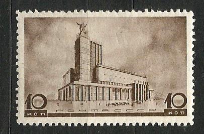 SSSR - *,Mi.č.560A  /3078E/