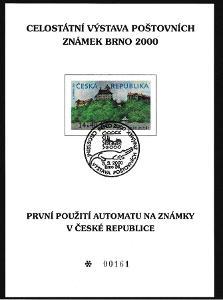 ČR - PAL6 - 2000 - Brno