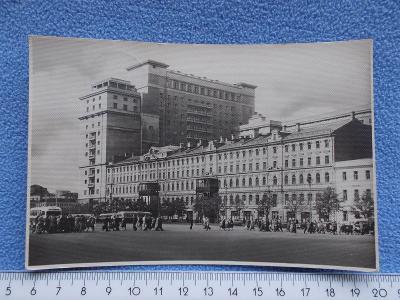 Rusko SSSR Moskva 1956  hotel filatelie Jeseter ryba