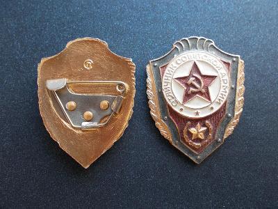 Odznak Rusko Sovětský svaz rudá hvězda vzorný vynikající voják armáda