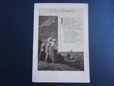 Pohlednice malíř Mánes Vyprovázení Láska báseň  říkanka
