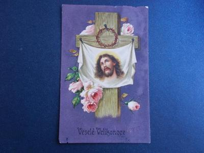 Pohlednice Přání Velikonoce koláž církev  Ježíš kříž trnová koruna