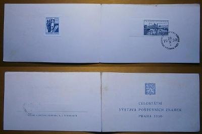 1950 ČSR-II Celostátní výstava poštovních známek /pamětní list