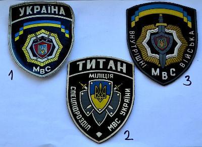 Ukrajina, nášivka na výber (VIZ POPIS!) /FNA-01