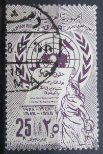 Sýrie 1958 Deklarace lidských práv Mi# V 30 0588