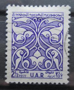 Sýrie 1959 Arabesky Mi# V 55 0588