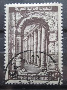 Sýrie 1961 Vstupní brána v Palmýře Mi# 777 0588