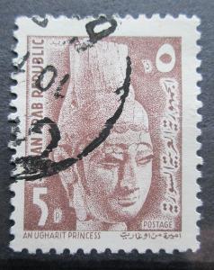 Sýrie 1964 Princezna z Ugharit Mi# 858 0588
