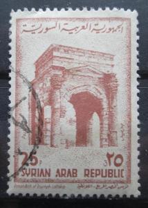 Sýrie 1961 Římský vítězný oblouk, Latakia Mi# 774 0589