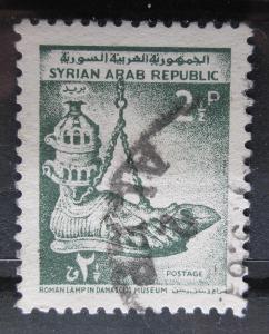 Sýrie 1966 Římská bronzová lampa Mi# 936 0589