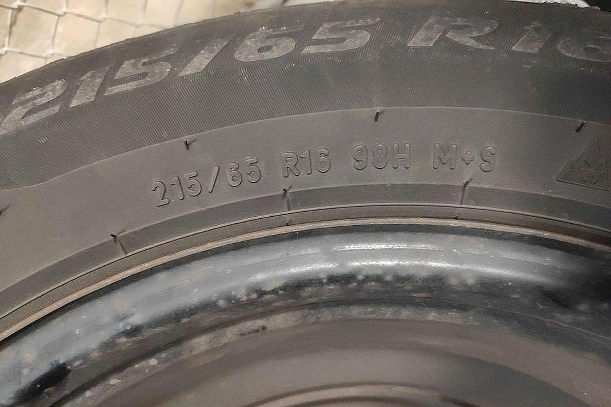 Zeimní pneu 215/65 R 16 98 H